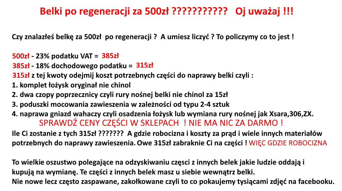 Tania_belka_po_regeneracji